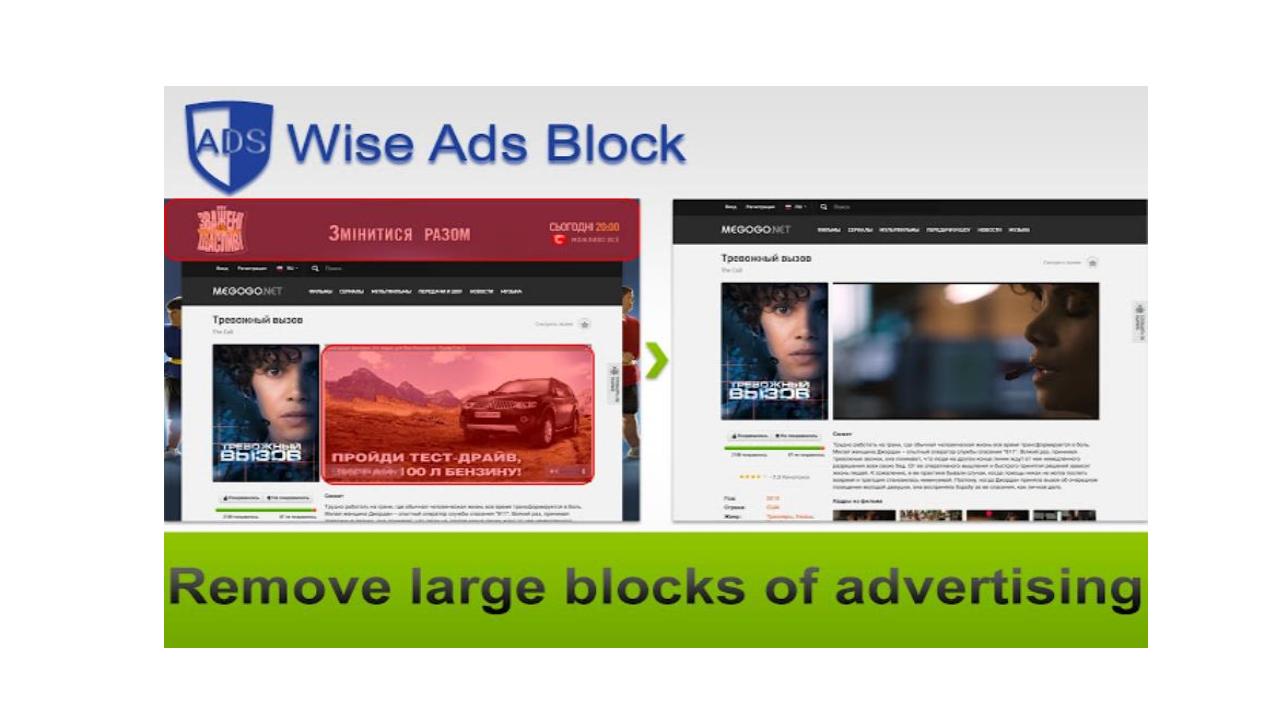WAB-Wise Ads Block